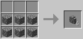 石の壁のレシピ