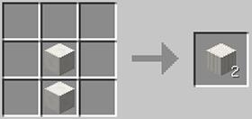 柱状ネザー水晶ブロックのレシピ