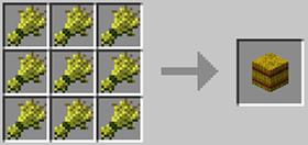 干草の俵のレシピ