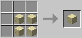 砂岩のレシピ