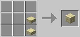 模様入り砂岩のレシピ