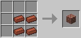 レンガブロックのレシピ