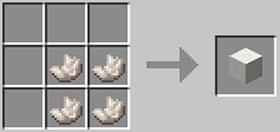 ネザー水晶ブロックのレシピ