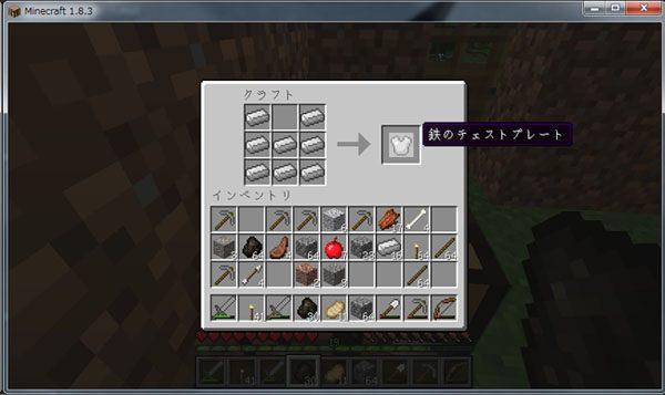 スクリーンショット-2015-04-08-15.53.13