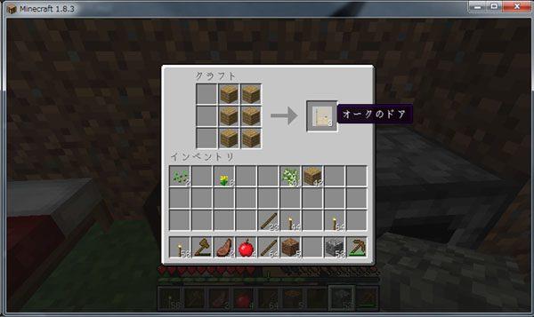スクリーンショット-2015-04-08-12.41.51