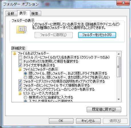 スクリーンショット-2015-05-23-19.16.53