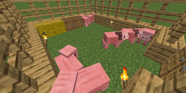 豚小屋の中