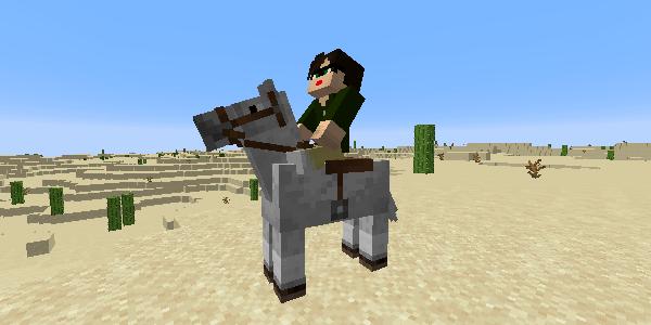 馬に乗ったプレイヤー
