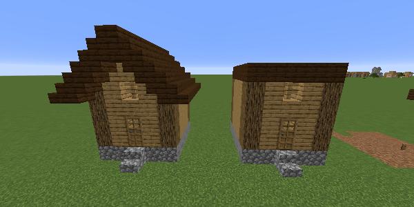 しっかり作った屋根と適当な屋根