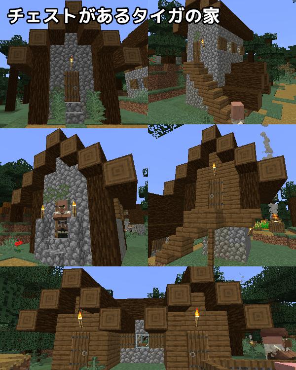 チェストのあるタイガの村の家