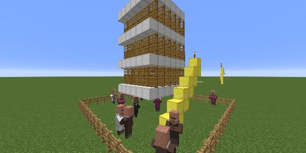 一段目を浮かせたドアタワー