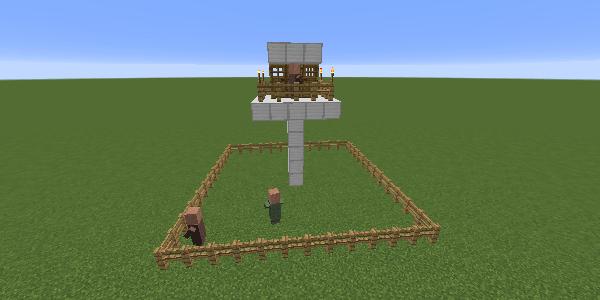 高床式村人無限増殖装置