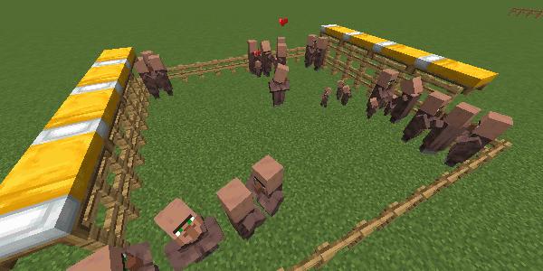 増えた村人