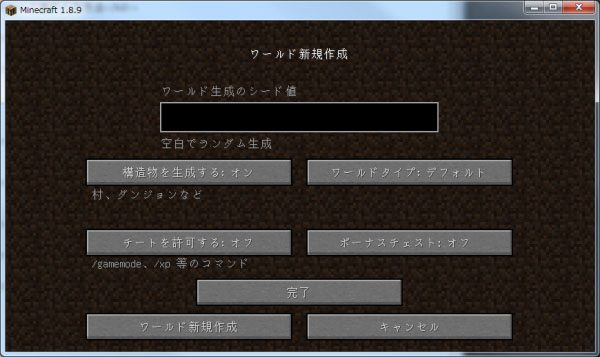 スクリーンショット-2016-01-12-10.13.00-600x357