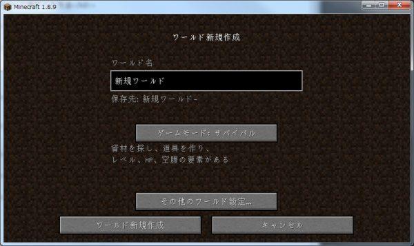 スクリーンショット-2016-01-12-10.12.54-600x357
