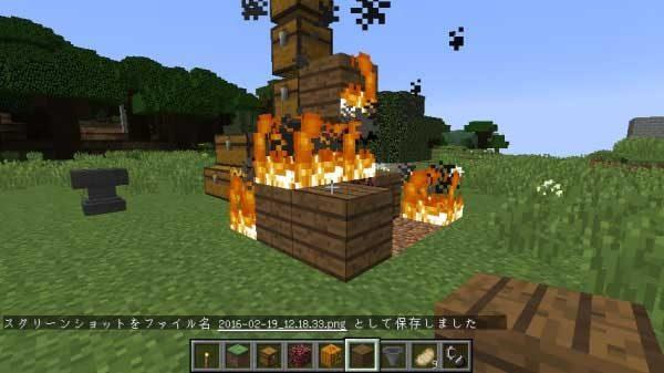 引火した木材