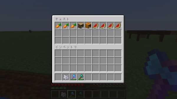幸運の斧の収穫量