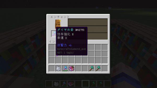 2016-02-20_15.46.42-600x337