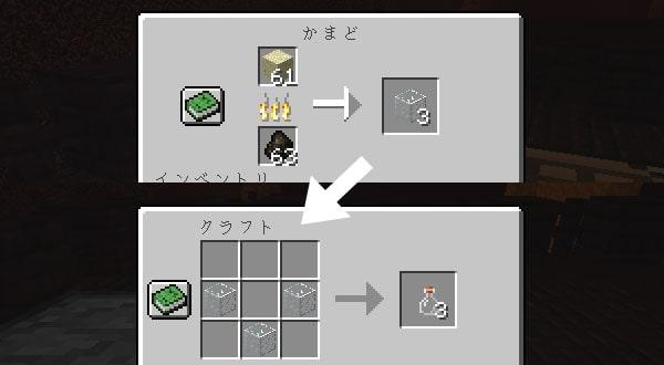 ガラス瓶の作り方