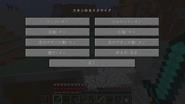 2016-03-01_13.43.16-600x337