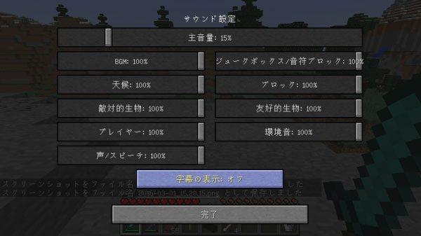 2016-03-01_15.22.52-600x337
