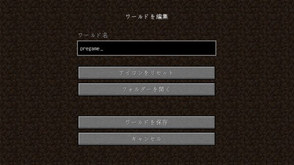 2016-03-01_15.35.11-600x337