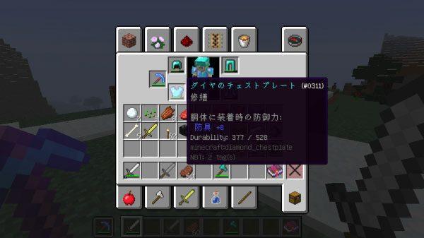 2016-03-03_15.27.58-600x337