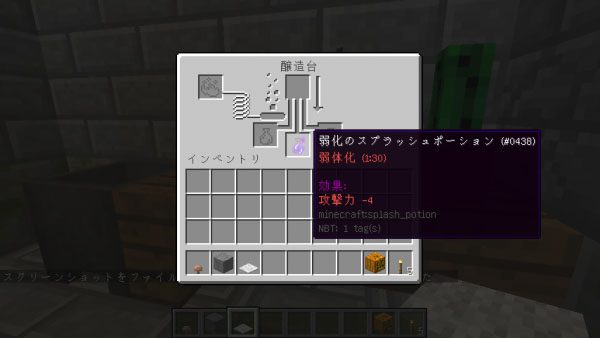 2016-03-15_14.00.04-600x338