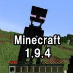 minecraft1.9.4アップデート!エンダーマンの敵対化条件が変更