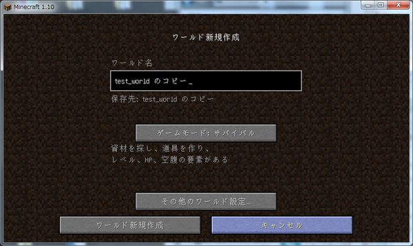 スクリーンショット 2016-06-14 11.14.38