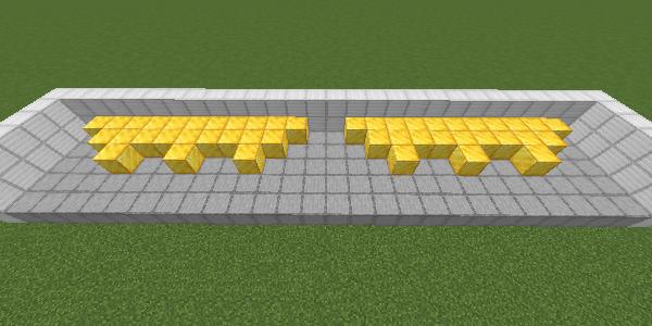 水流用ブロック