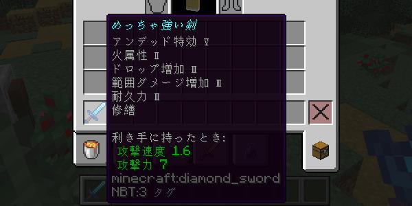 めっちゃ強い剣