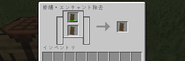 砥石で盾の修理