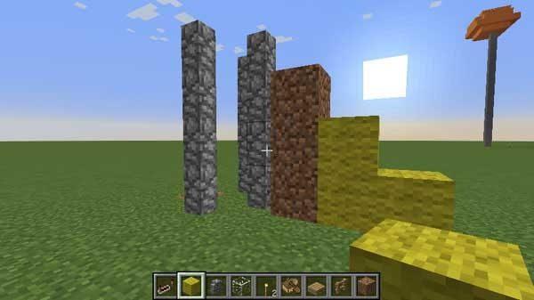 四方を囲むように置かれた丸石の壁