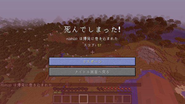 2016-09-06_01.06.04