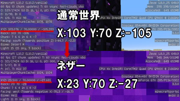 2016-09-12_00-33-06aa