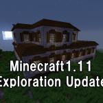 Minecraft1.11アップデートまとめ!森の洋館や館の住人たちが追加