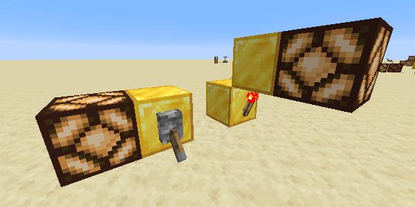 動力源化したブロックからの信号