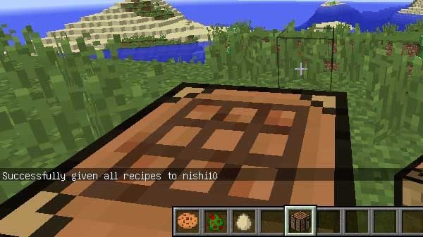 全てのレシピを開放