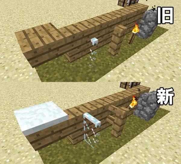 階段とフェンス