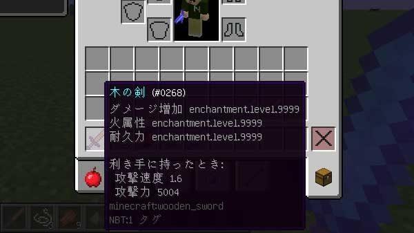 攻撃力5004
