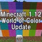 1.12アップデート詳細!カラフルな新ブロックやオウムが追加
