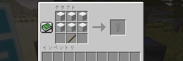 旗の作り方
