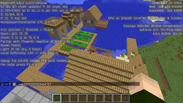 水上ゾンビビレッジ