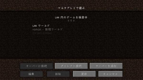 発見されたnishi10のワールド