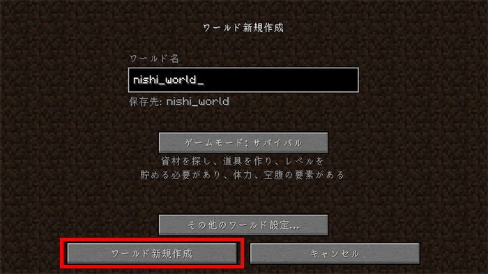 nishi_world