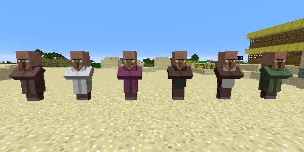 6種類の村人