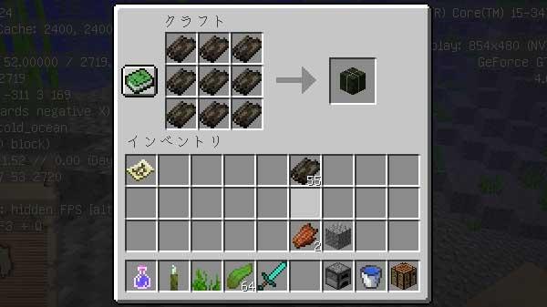 乾燥したコンブブロックの作り方