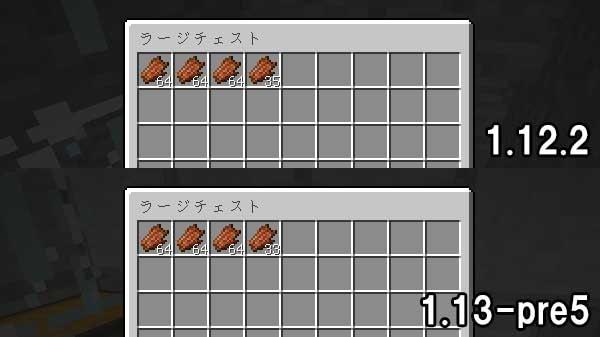 得られた腐った肉