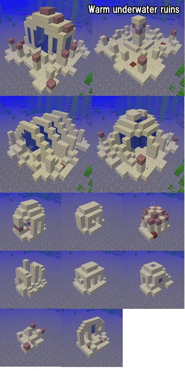 Warm underwater ruinのバリエーション